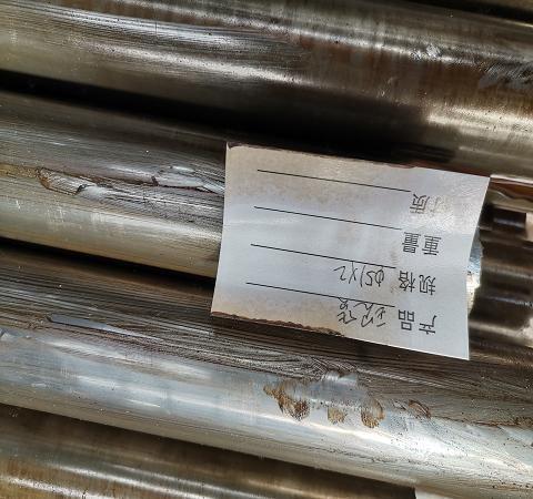 20#安徽精密钢管6月10日广州市场无缝管价格行情
