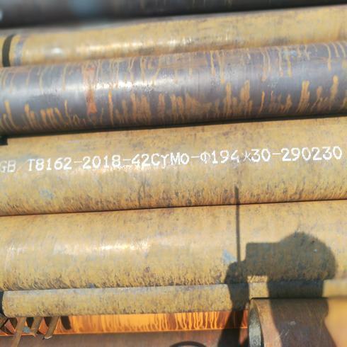 江宁扬州42crmo合金钢管2021年7月23日市场无缝管价